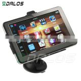 7 inch 800x480 car gps multimedia car navigation entertainment system with 4GB 8GB memory