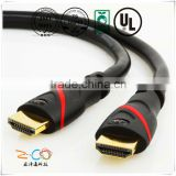 hdmi to coaxial audio cable with competitive price