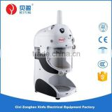 220-240V 110-120V 350W block ice shaver machine