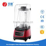 2.7L jug capacity powerful bar blender