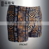 Balneaire poliamid and elastan fabric men leopard swimming shorts