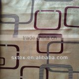 The newly jacquard with the latest designs of curtains for beautiful house curtain drapes