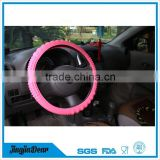 design your heat resistant silicone car steering wheel cover, 13 inch steering wheel cover sunshade