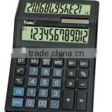 promotional item for shcool office dual power large diplay 12-digit electronic calculator double dual screen calculators