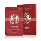 HORSE OIL MASK PACK Jeju Natural Horse Oil, Whitening Effect, Patent MCRS Technology
