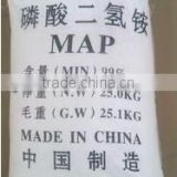 European Standard of Monoammonium Phosphate MAP 11-49-0 Fertilizer Manufacturer with best price in China