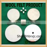 factory price felt buffing pad polishing stainless steel