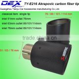 New style high quality factory price auto accessories Akrapovic carbon fiber exhaust pipe