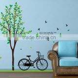 Bicycle & Green Tree Decorative Removable Mural Decal Vinyl Wall Room Sticker