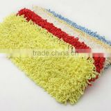 Microfiber fringed twist mop pads (mop head)