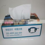 customized paper tissue box