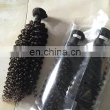 Wholesale fast shipping brazilian remy raw unprocessed 4c afro kinky curly human hair weave