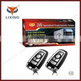 24v car immobilizer system with best car central locking systems/voice Security for truck