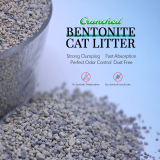 Haosen cat litter bentonite broken shape cat litter dust less good