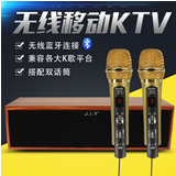 Bluetooth microphone