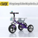 fashional kids tricycle baby tricycle with back water bottle