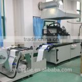 Sticker Printing Machine for Sale