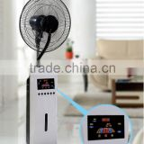 electric fan without blade for home