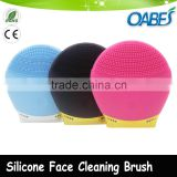 china 2016 hot selling beauty equipment for home use silicone face brush with rechargeable
