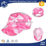 Blank logo pink camo military style caps