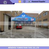 Shopping street Advertising outdoor promotion gazebo