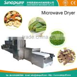 Cost-savely grain powder microwave oven/rice powder oven/flour dryer
