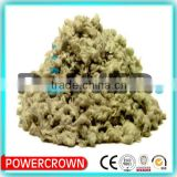 Granulated wool/loose rock wool/mineral wool/bowling rock loose wool                                                                         Quality Choice