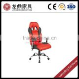 LD-6153new type car seat computer leather racing office chair                                                                         Quality Choice