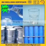 Plasticizer diethyl phthalate 99.5%