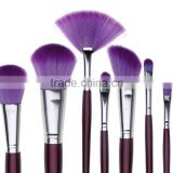 16Pcs Makeup Brushes Set Professional Eyebrow Eyeshadow Powder Cosmetics Make Up Brush Tool + Pouch Bag Case