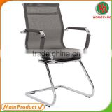 Office Chair Metal chrome fame mesh chair