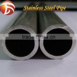 Stainless Steel Pipe 316L -- Large Stock Stainless Steel Tube / Pipe 28mm Diameter Stainless Steel Pipe