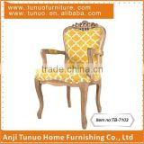 INQUIRY about Banquet chair,Wooden,With arms,Vintage,Printed cotton cover,TB-7103