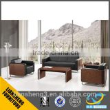 Liansheng Office/home furniture design boss office sofa set high-end wooden leather sofa 1+1+3