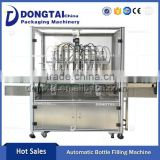 Super Brand Chinese Food Daily oil Piston Sesame Oil Filling Machine
