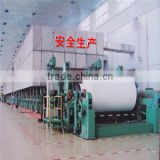 High speed fourdrinier advanced crepe toilet/tissue paper making machine of 2800mm