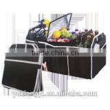 Foldable Car Storage Box Folding Car Trunk Organizer
