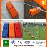 Throng segregate bridge foot removable fencing temporary fence