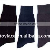 2077 men business brand name socks