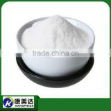 price food grade agar agar seaweed powder