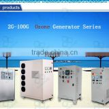 large industrial aquaculture purified water vending machine for fishing farm used factory use
