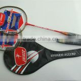 racket/Carbon/Alum Rackets/Badminton Rackets