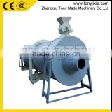 (w) THG15-12 China High Efficiency Small Drum Dryer /Drum Drying machine for wood sawdust