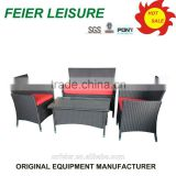 Hot sale beige synthetic rattan home furniture china