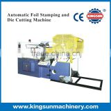 2015 china alibaba express automatic hot stamping foil machine
