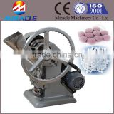 Aluminum alloy medicine pills press machine with good quality