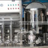 GZHMD Perfume Making Machine