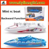 New high power 4CH mini rc racing boat with backward function, rc speed boat model for sale