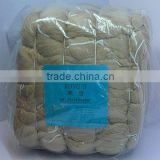 Tussah Spun Silk Yarn,68NM/1 Silk Yarn