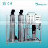 Reverse osmosis water treatment /mixed bed/water treatment machine/ resin exchange